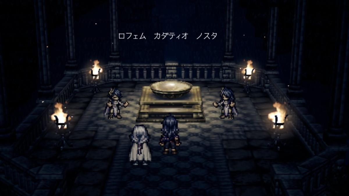 f:id:dashimaki_tmg:20201126015803j:plain