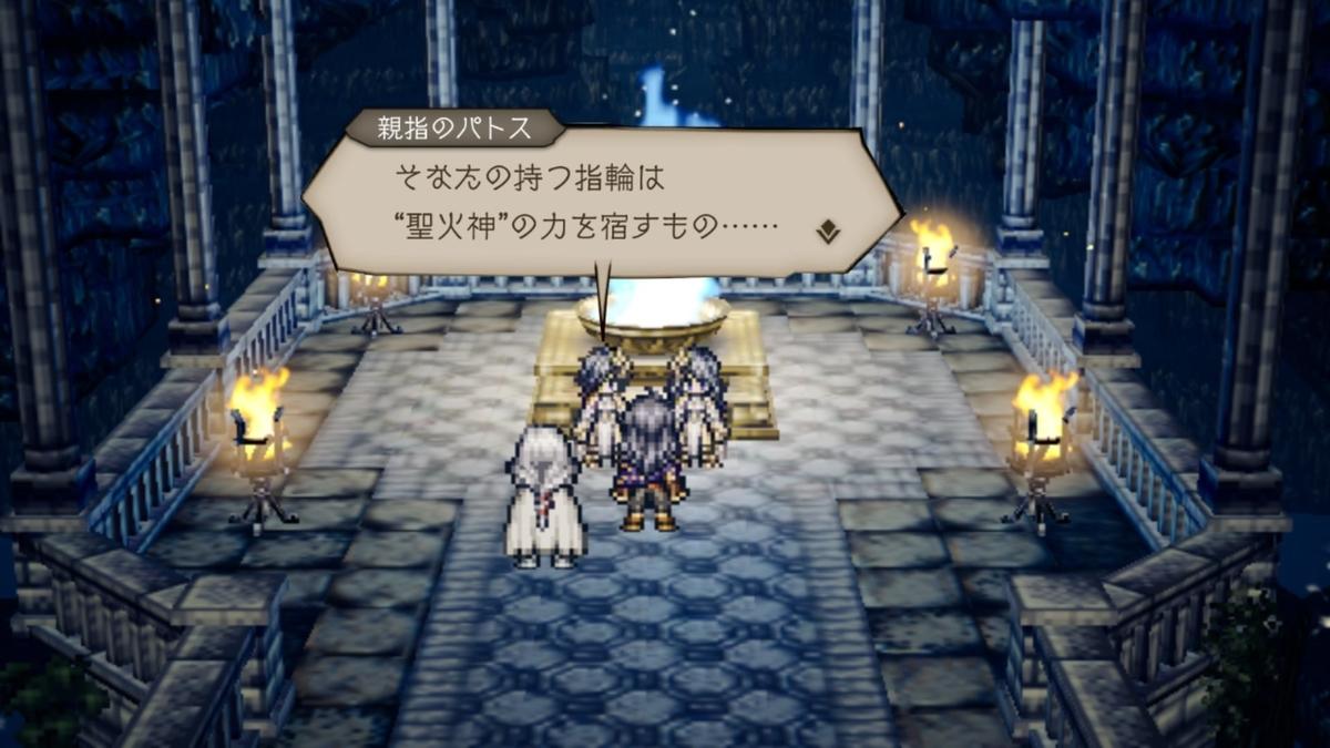 f:id:dashimaki_tmg:20201126020043j:plain
