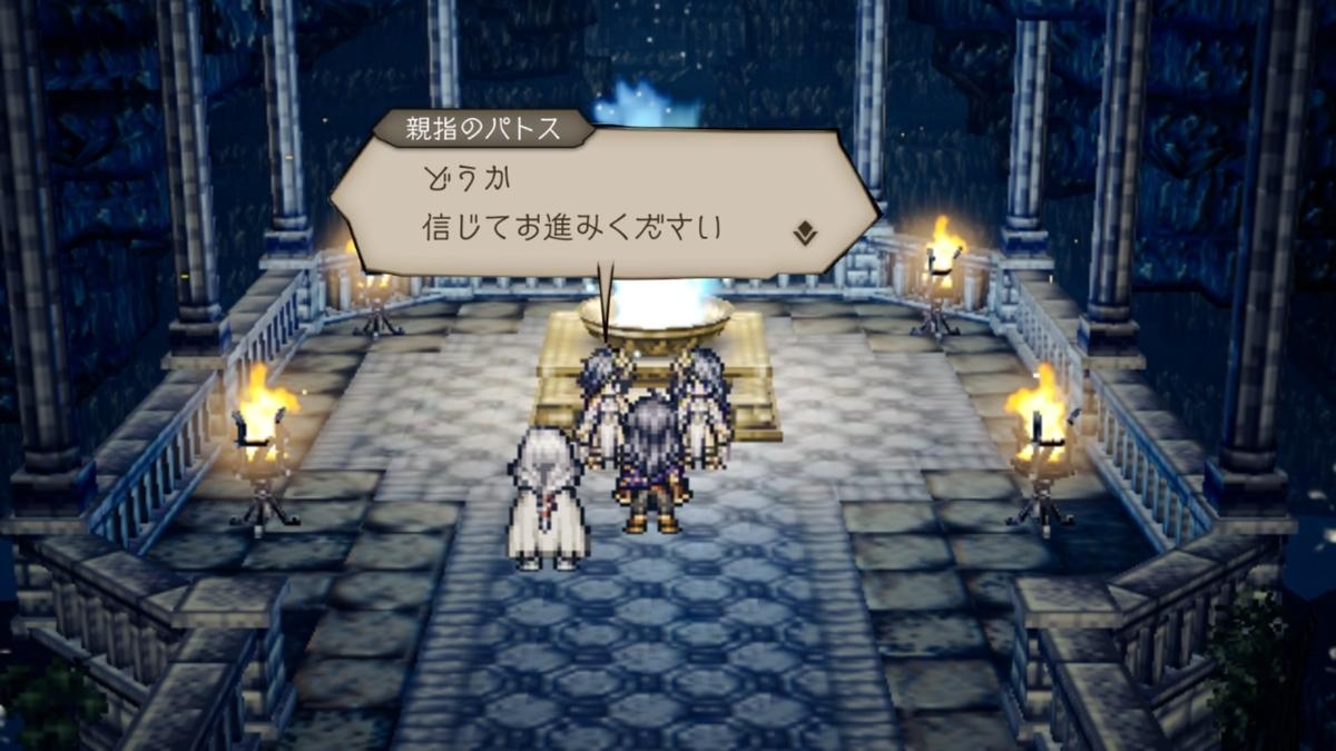 f:id:dashimaki_tmg:20201126020058j:plain