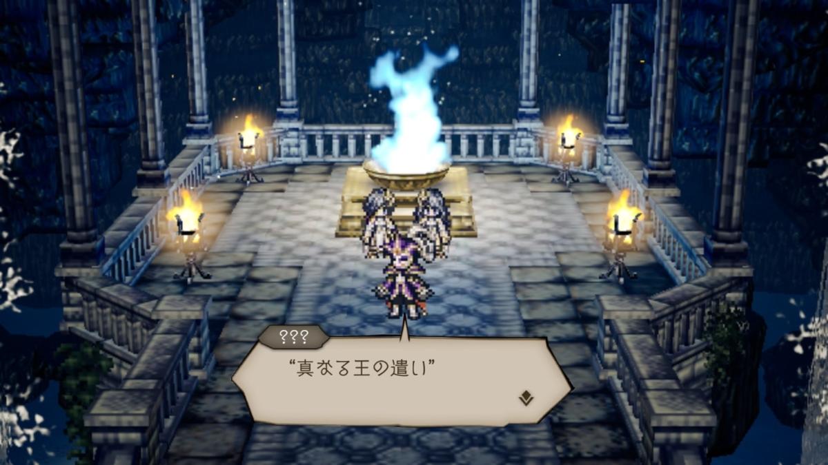 f:id:dashimaki_tmg:20201126020120j:plain