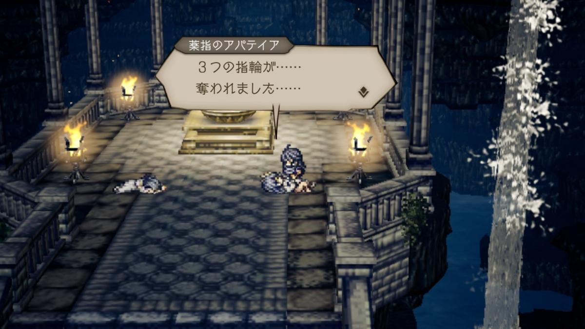 f:id:dashimaki_tmg:20201126020223j:plain