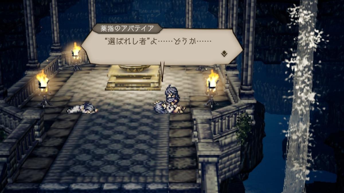 f:id:dashimaki_tmg:20201126020242j:plain
