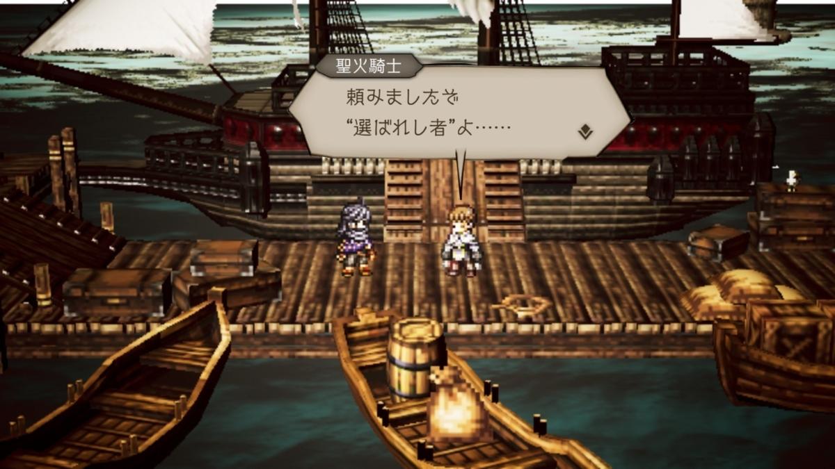 f:id:dashimaki_tmg:20201126020438j:plain