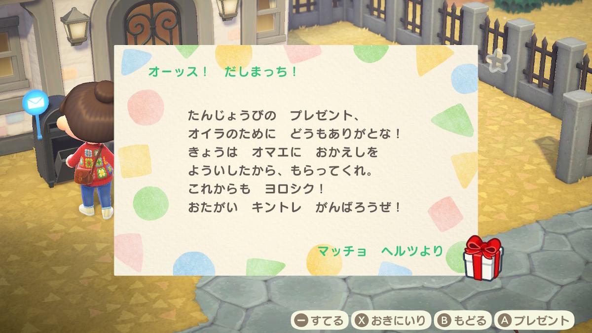f:id:dashimaki_tmg:20201203000544j:plain