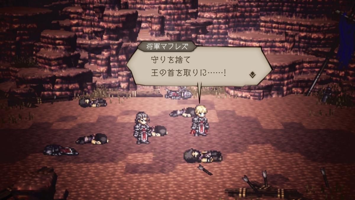 f:id:dashimaki_tmg:20201205225551j:plain