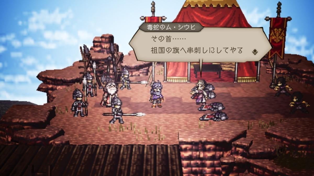 f:id:dashimaki_tmg:20201205225606j:plain