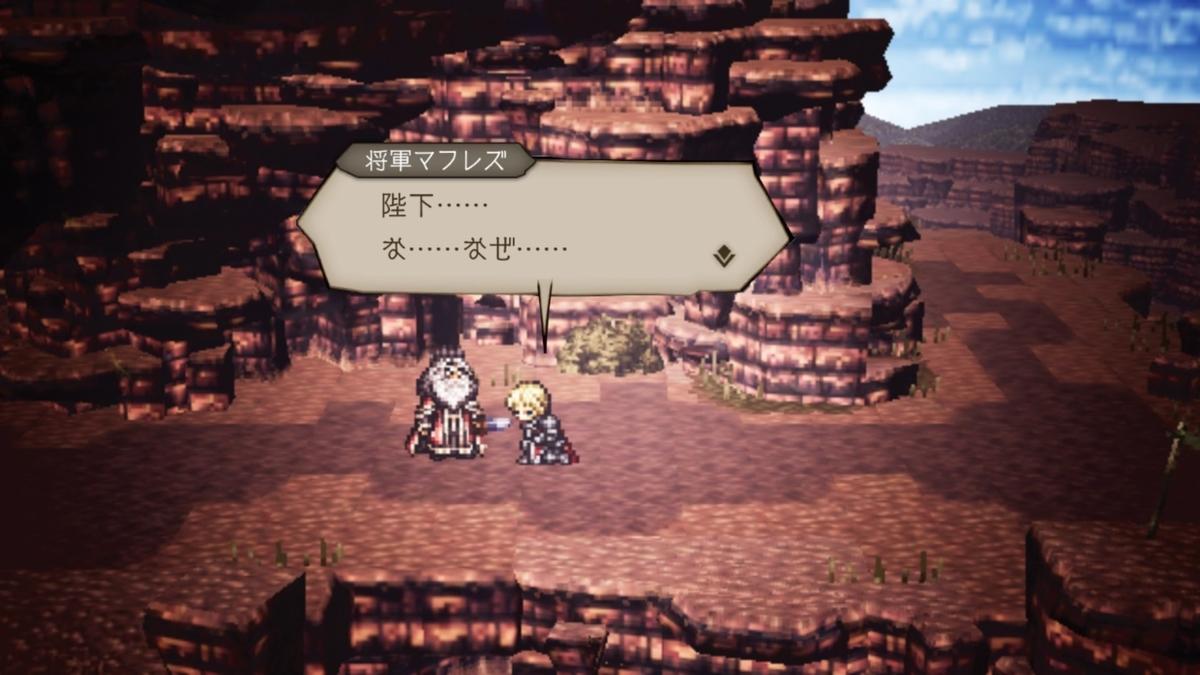 f:id:dashimaki_tmg:20201205225731j:plain