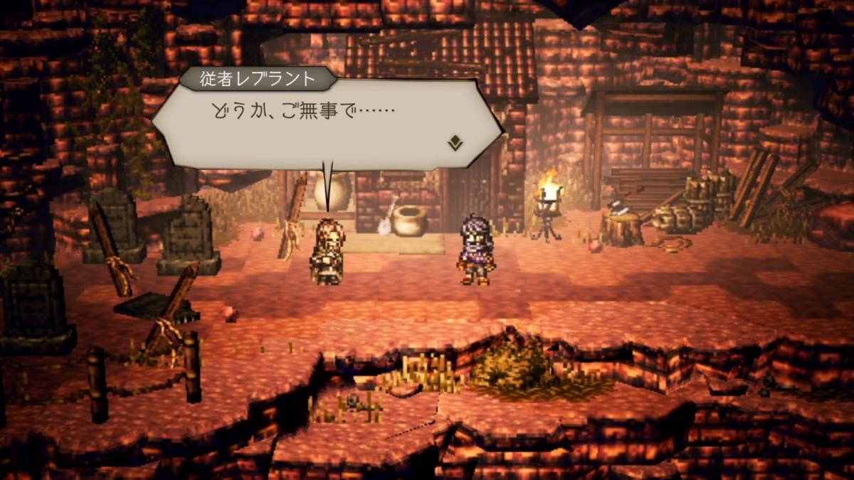 f:id:dashimaki_tmg:20201205225914j:plain