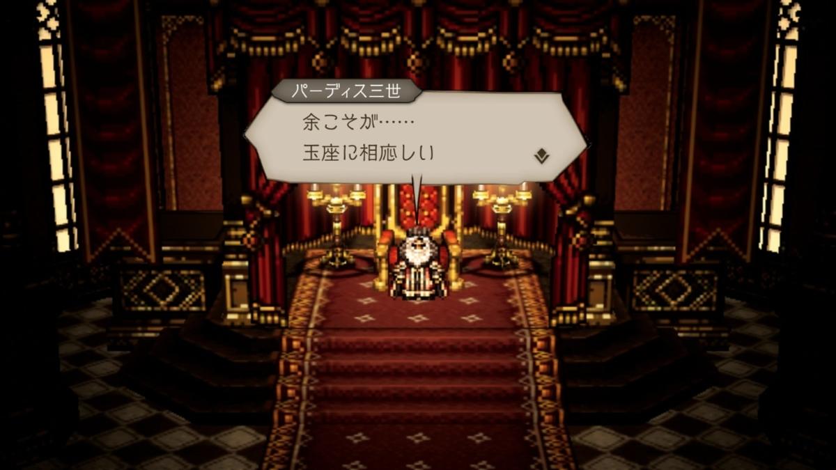 f:id:dashimaki_tmg:20201205225934j:plain