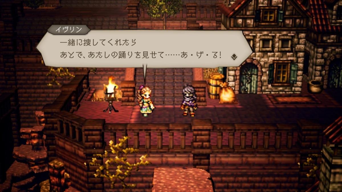 f:id:dashimaki_tmg:20201208165115j:plain