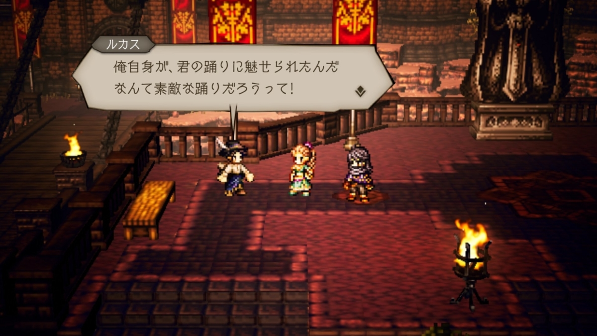 f:id:dashimaki_tmg:20201208165146j:plain