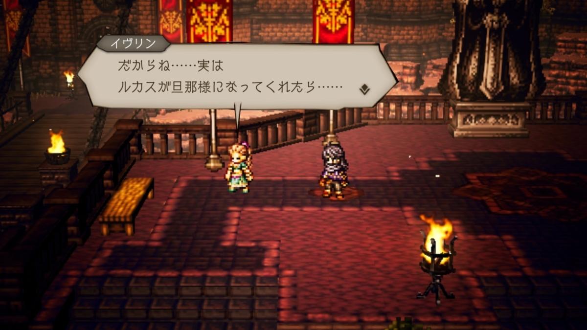 f:id:dashimaki_tmg:20201208165247j:plain