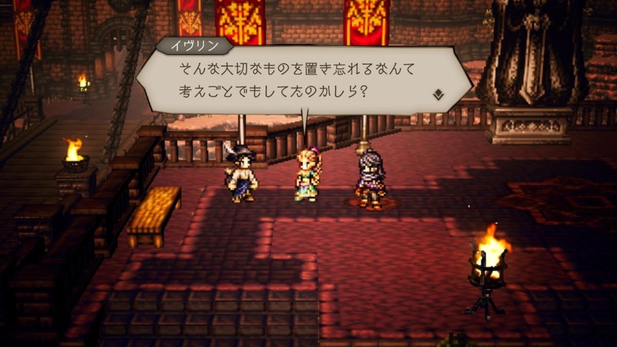 f:id:dashimaki_tmg:20201208165318j:plain