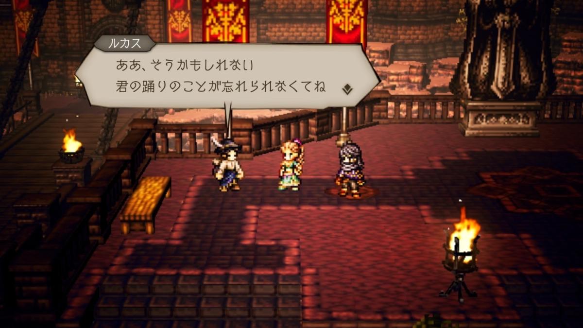 f:id:dashimaki_tmg:20201208165330j:plain