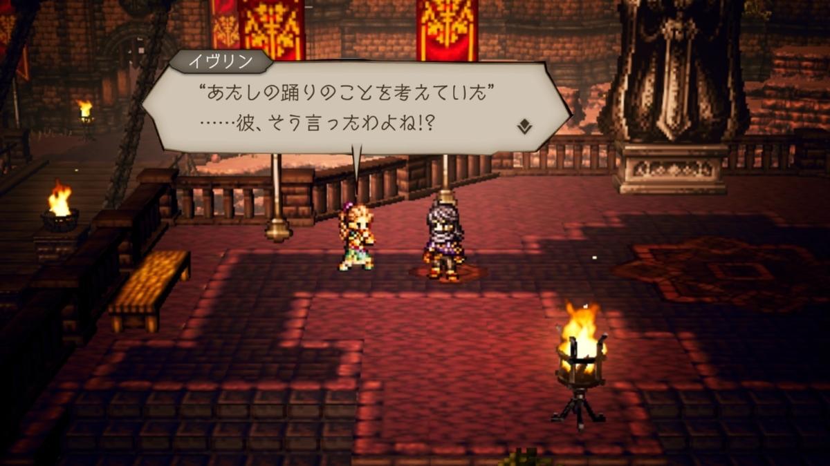f:id:dashimaki_tmg:20201208165351j:plain