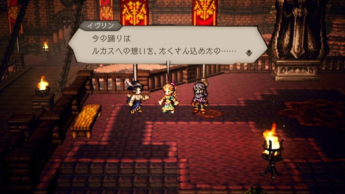 f:id:dashimaki_tmg:20201208165430j:plain
