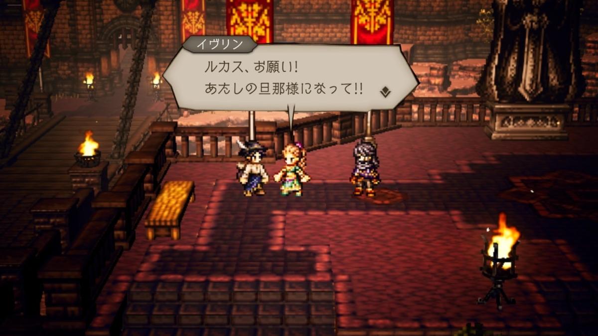 f:id:dashimaki_tmg:20201208165446j:plain