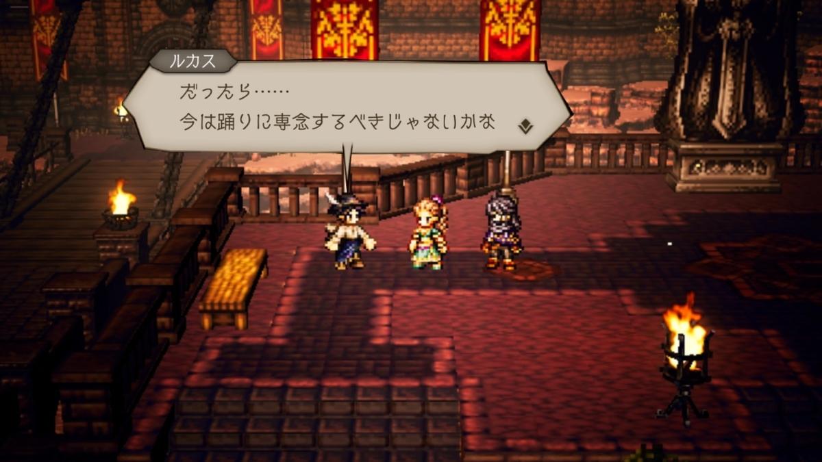 f:id:dashimaki_tmg:20201208165519j:plain