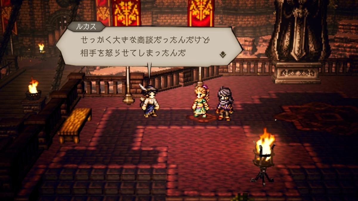f:id:dashimaki_tmg:20201208165558j:plain