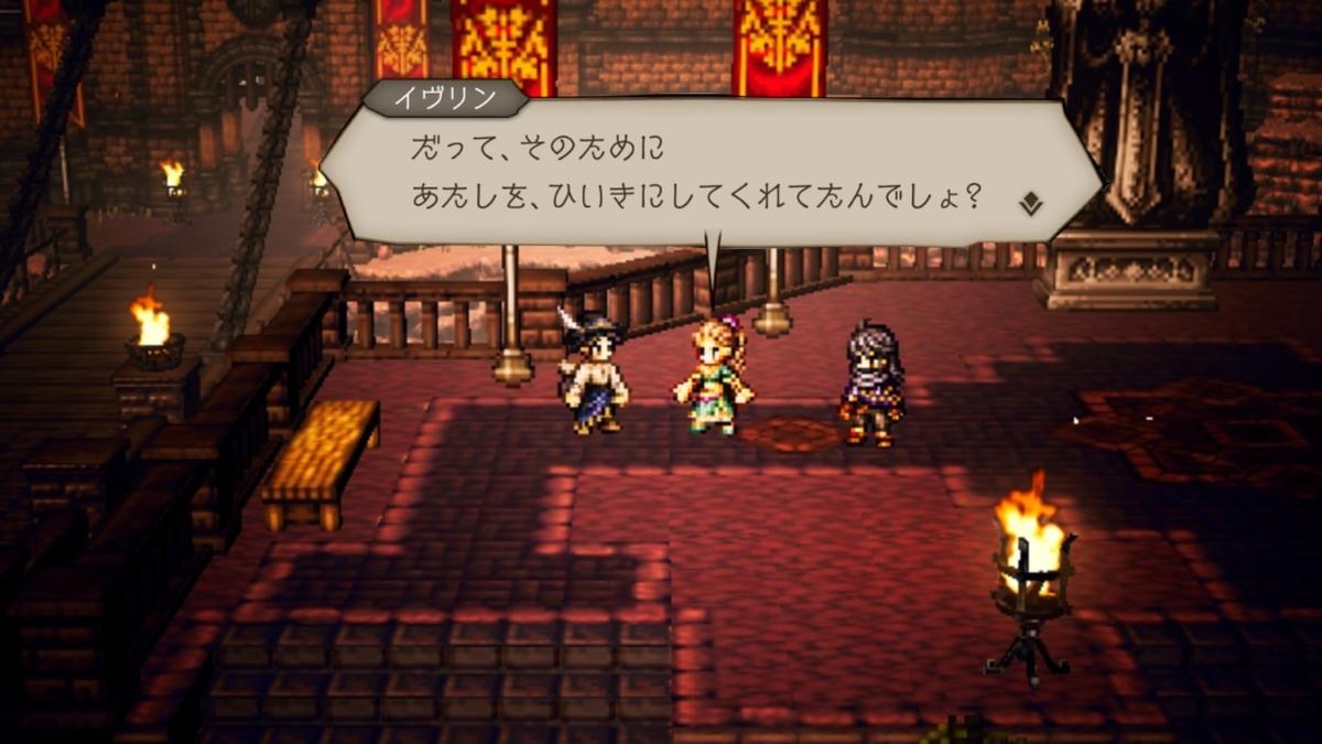 f:id:dashimaki_tmg:20201208165609j:plain