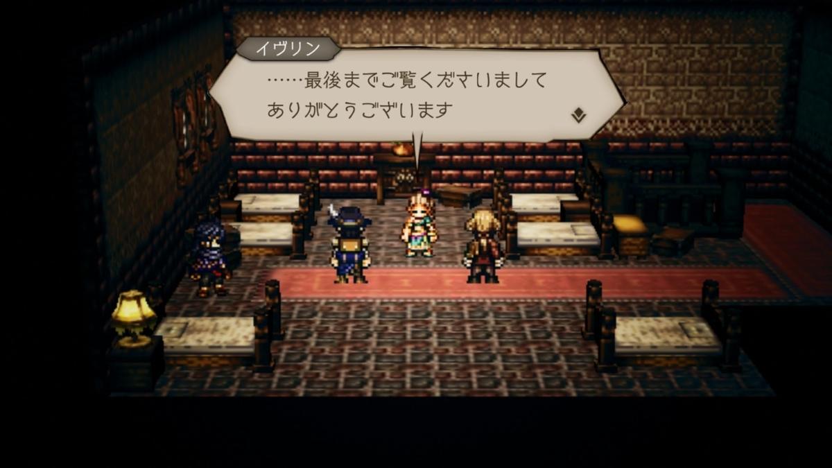 f:id:dashimaki_tmg:20201208165629j:plain