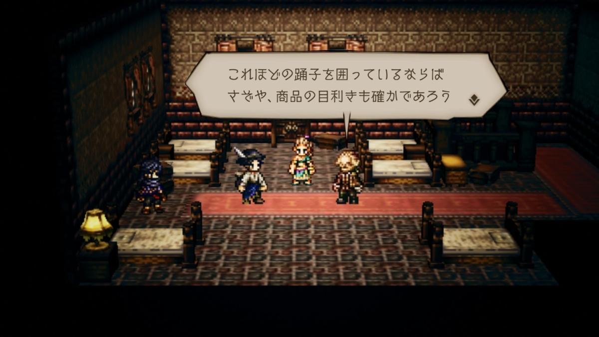f:id:dashimaki_tmg:20201208165639j:plain