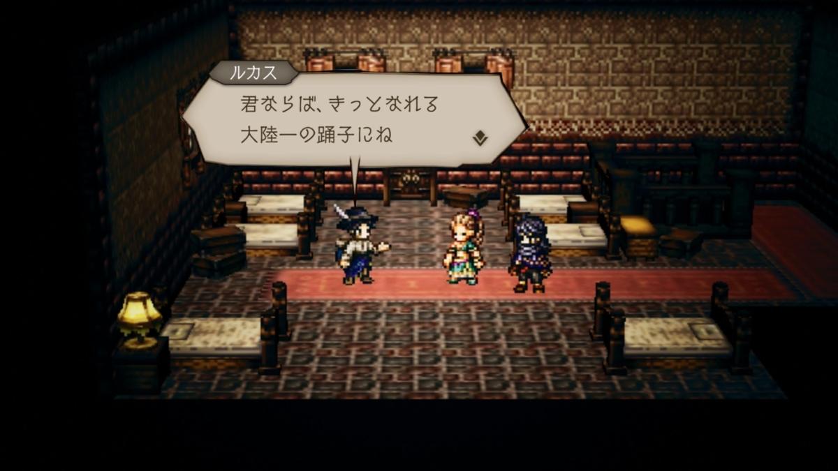 f:id:dashimaki_tmg:20201208165759j:plain