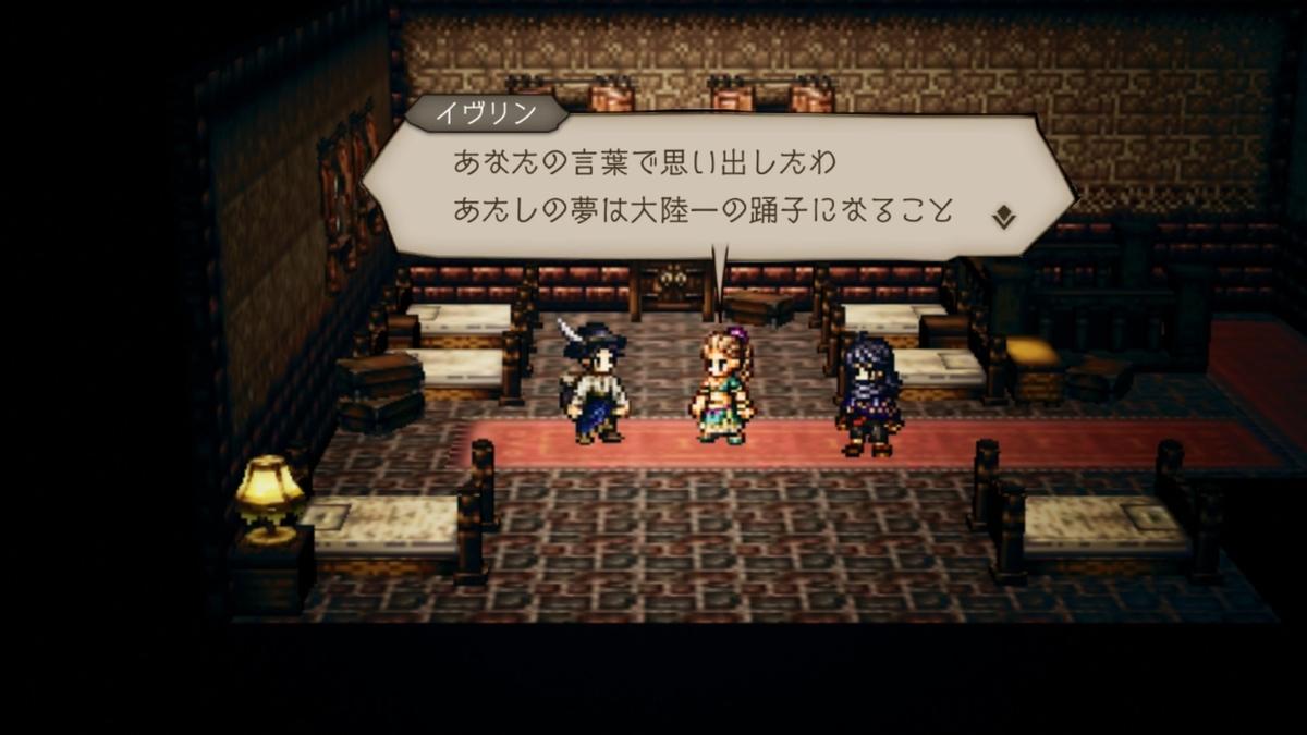 f:id:dashimaki_tmg:20201208165814j:plain
