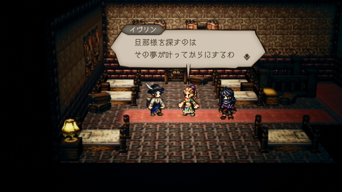 f:id:dashimaki_tmg:20201208165826j:plain