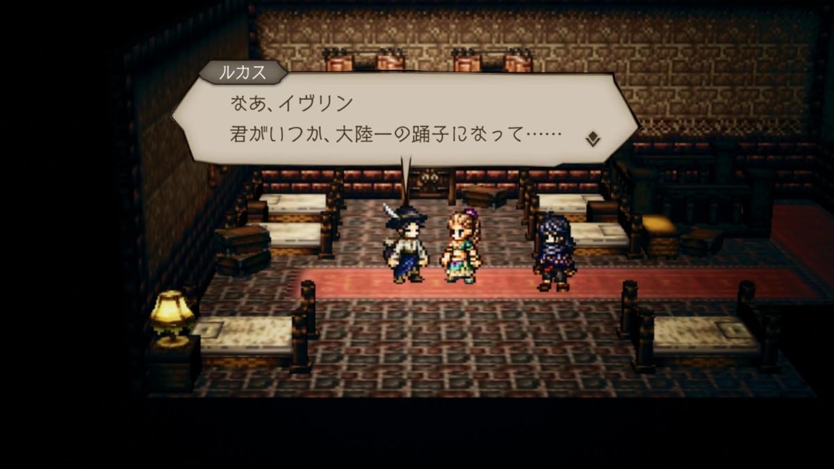 f:id:dashimaki_tmg:20201208165845j:plain