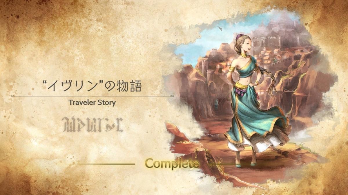 f:id:dashimaki_tmg:20201208165924j:plain