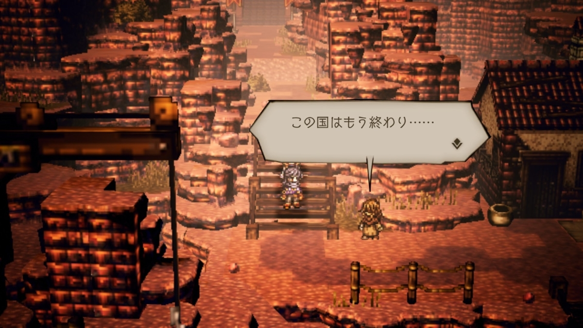 f:id:dashimaki_tmg:20201209161345j:plain