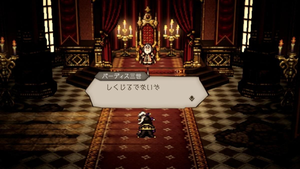 f:id:dashimaki_tmg:20201209161406j:plain