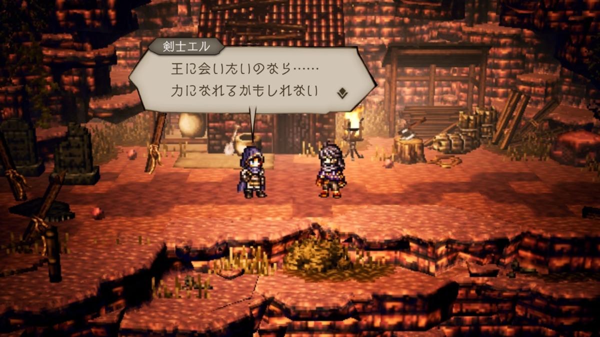 f:id:dashimaki_tmg:20201209161545j:plain