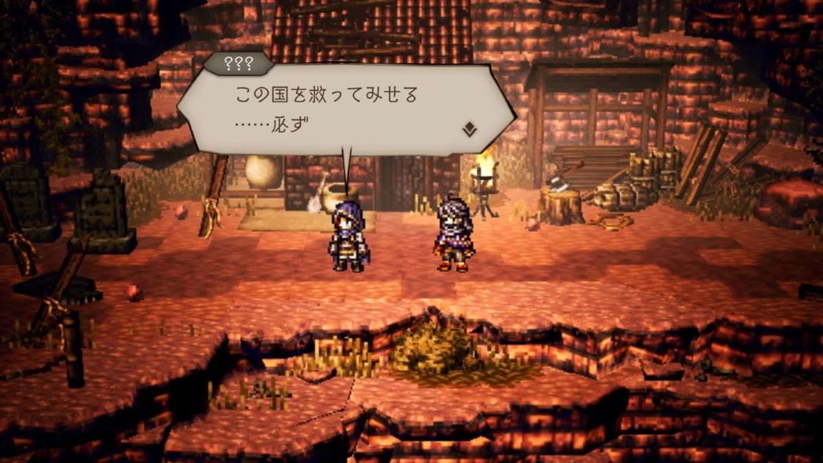 f:id:dashimaki_tmg:20201209161557j:plain