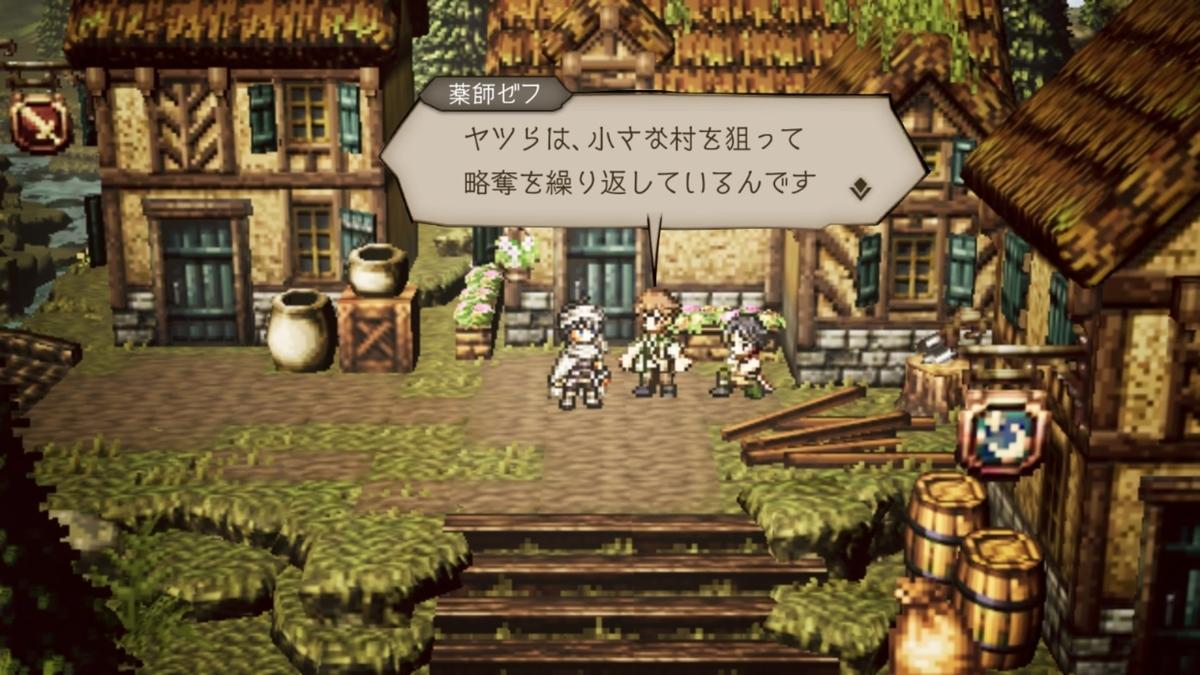 f:id:dashimaki_tmg:20201209161622j:plain