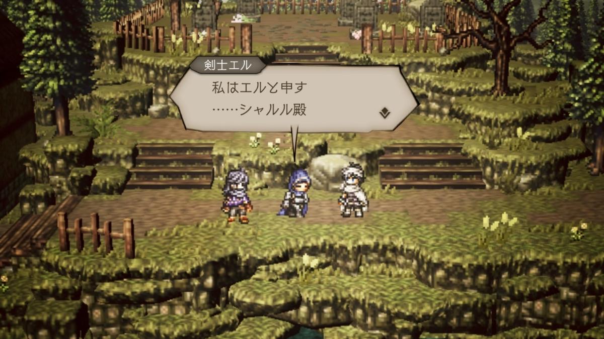 f:id:dashimaki_tmg:20201209161748j:plain