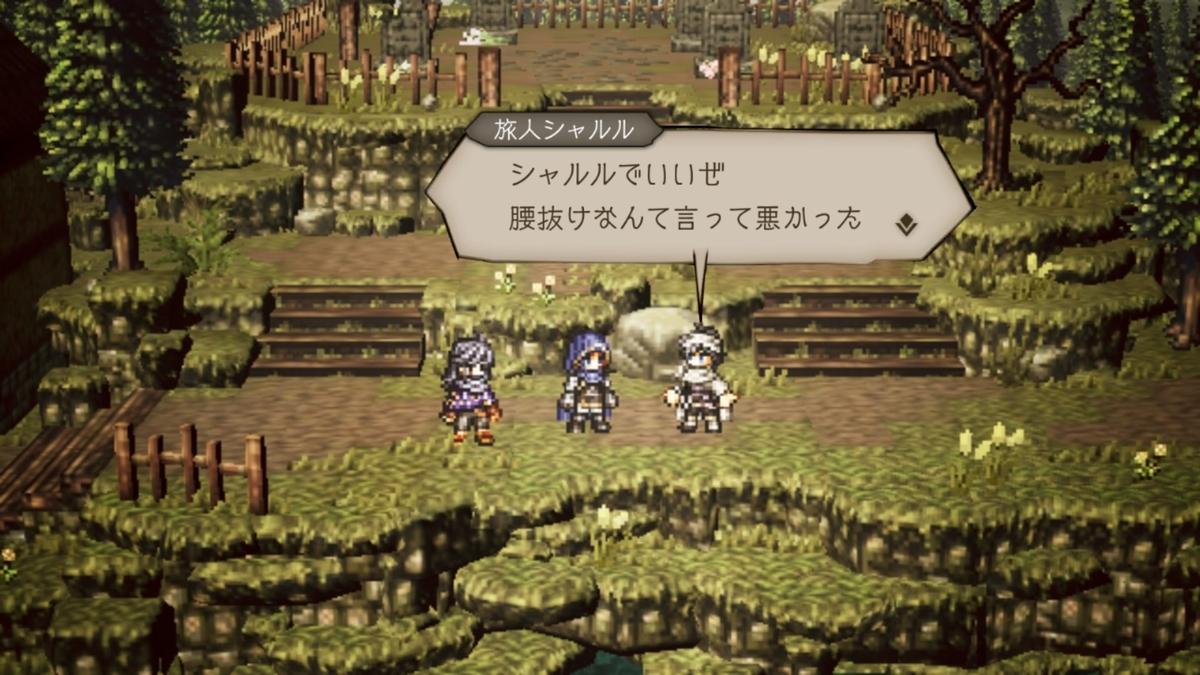 f:id:dashimaki_tmg:20201209161801j:plain