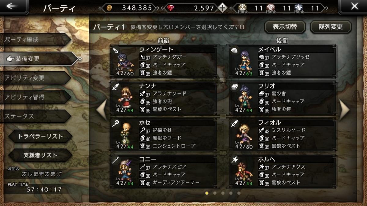 f:id:dashimaki_tmg:20201209161946j:plain