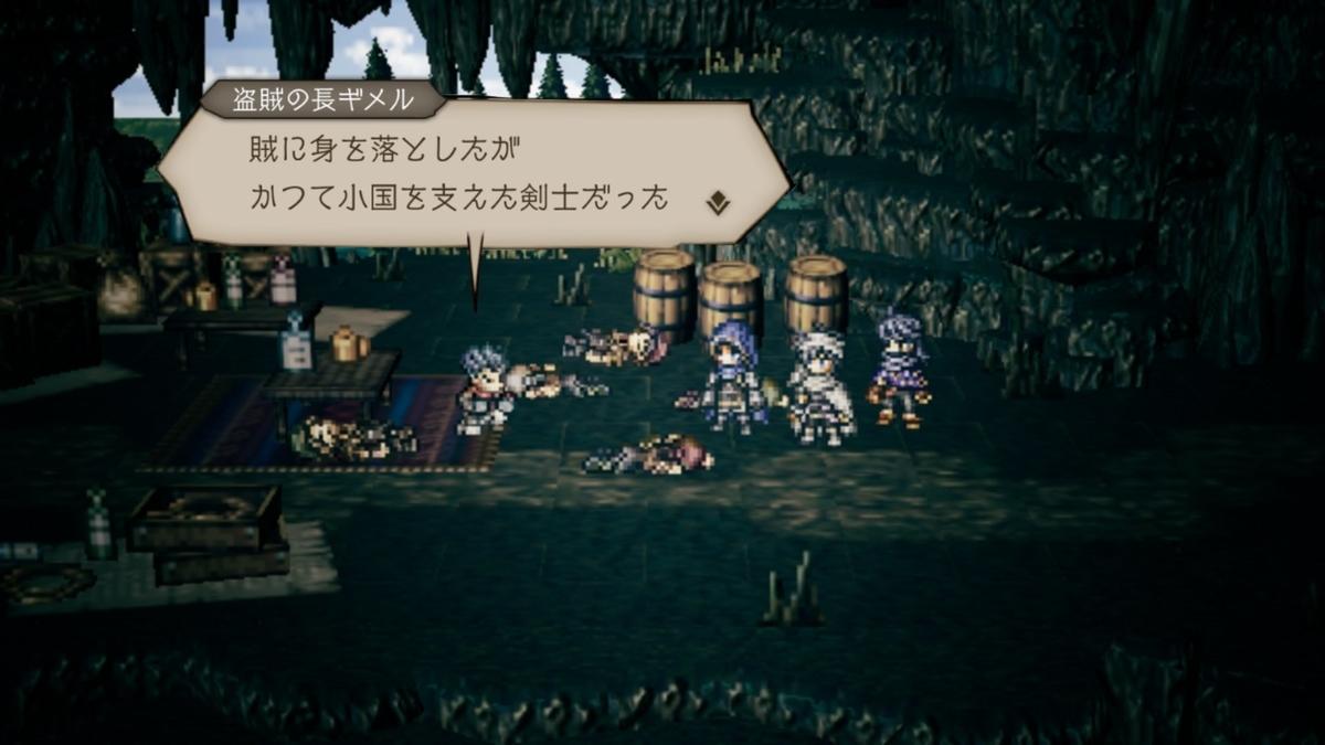 f:id:dashimaki_tmg:20201209162007j:plain