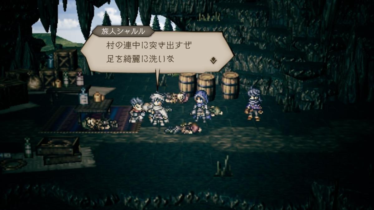 f:id:dashimaki_tmg:20201209162039j:plain
