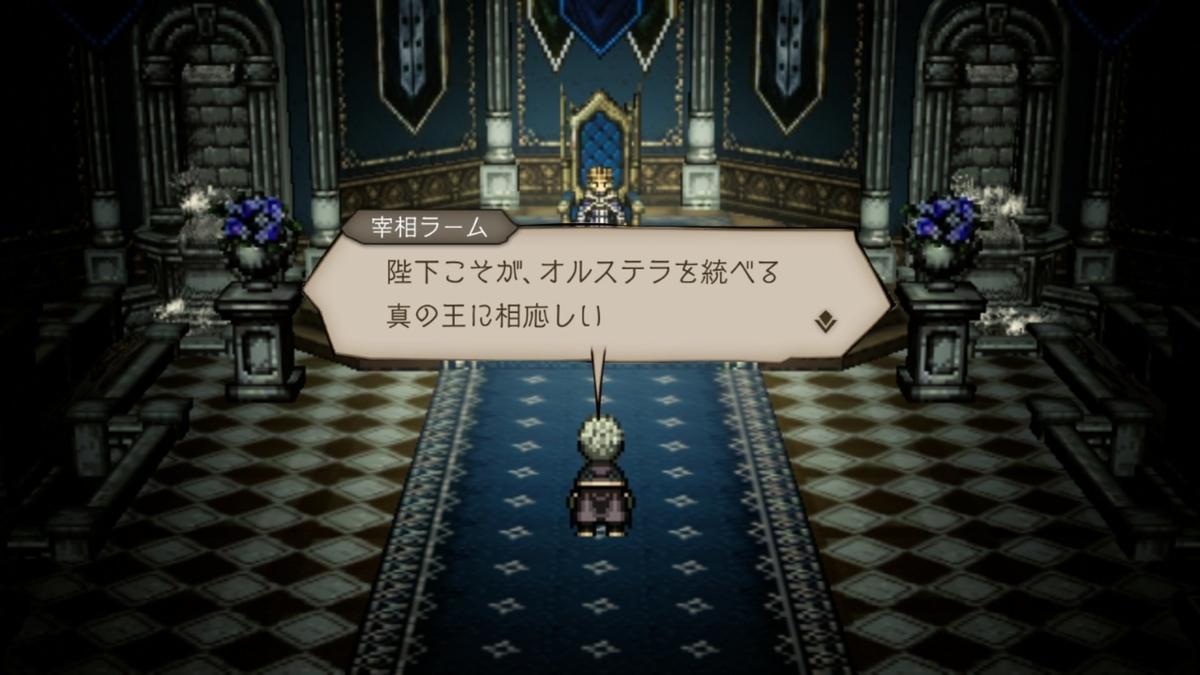 f:id:dashimaki_tmg:20201209162207j:plain