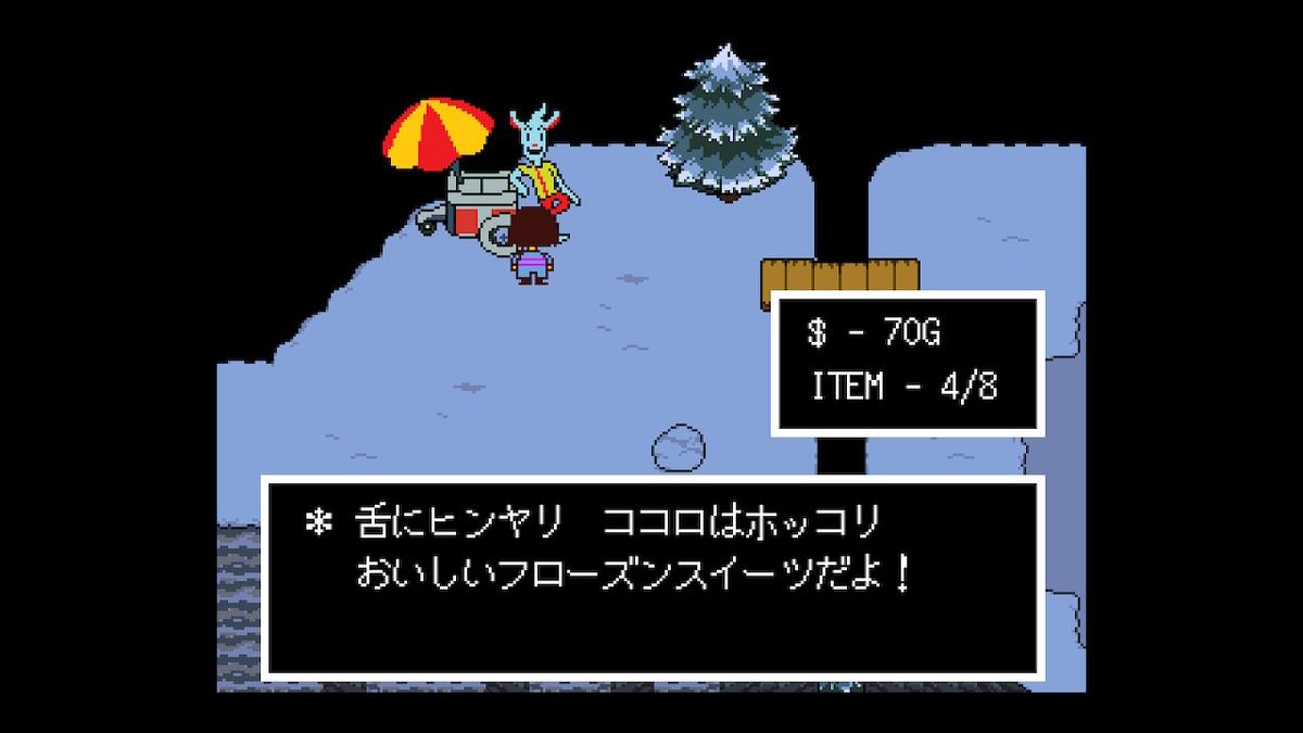 f:id:dashimaki_tmg:20201211003212j:plain