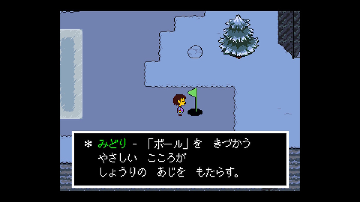 f:id:dashimaki_tmg:20201211003222j:plain