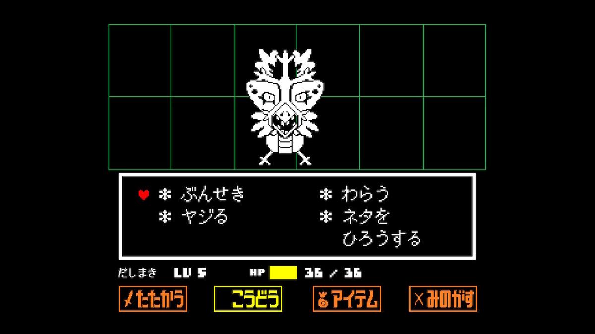 f:id:dashimaki_tmg:20201211003241j:plain