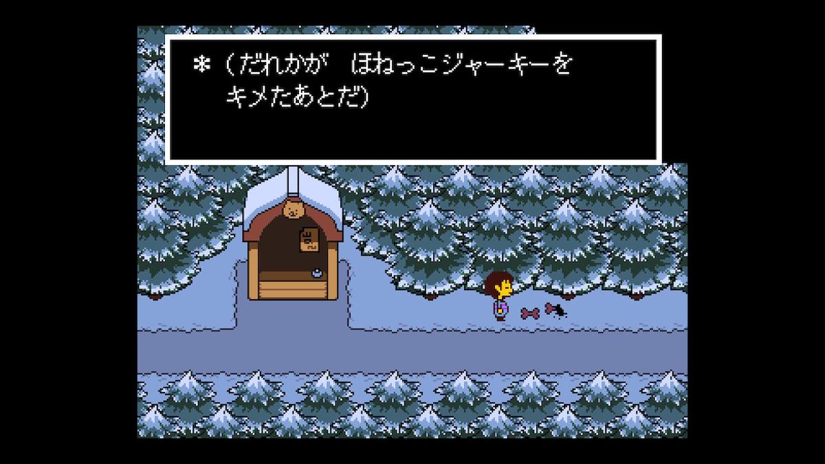 f:id:dashimaki_tmg:20201211003346j:plain