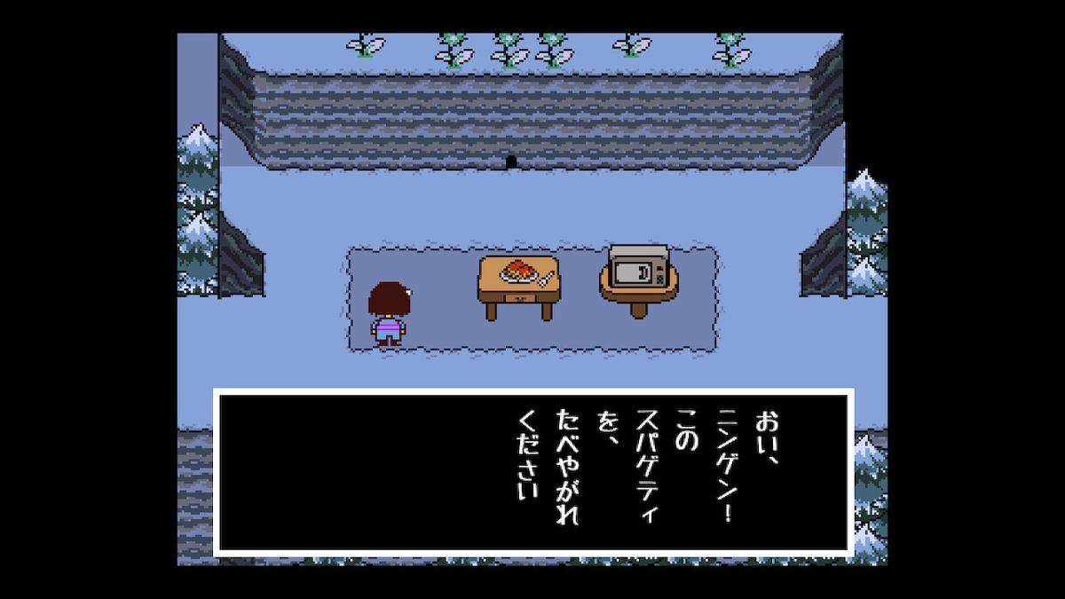f:id:dashimaki_tmg:20201211003522j:plain