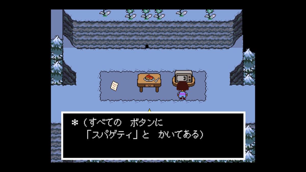 f:id:dashimaki_tmg:20201211003618j:plain