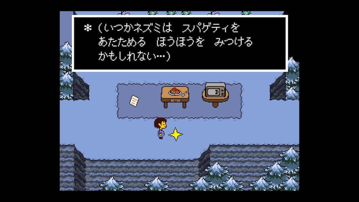 f:id:dashimaki_tmg:20201211003636j:plain