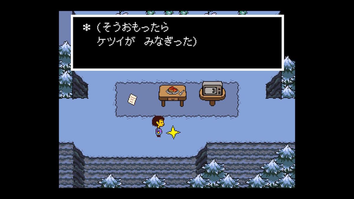 f:id:dashimaki_tmg:20201211003647j:plain